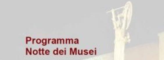 Notte dei Musei alla Sapienza - Sabato 17 maggio 2014 dalle ore 20.00 alle 24.00